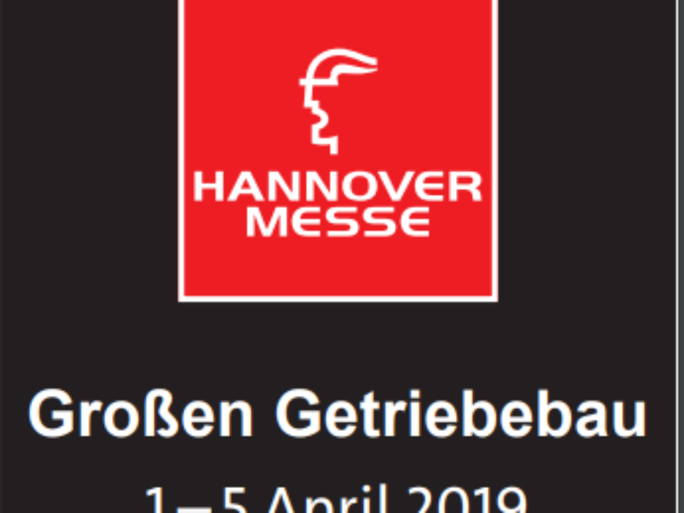 IAMD – Integrated Automation, Motion & Drives – Hannover Messe 2019